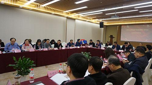 上海市三玻协会七届四次理事会暨 节能安全...